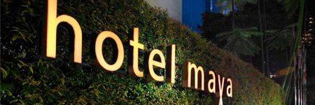 Hotel Maya Kuala Lumpur © Maya Hotel
